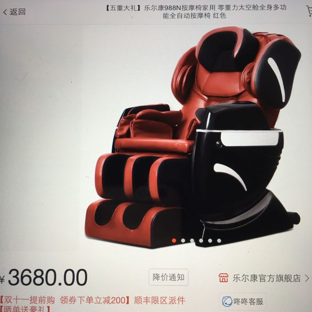 Massage chair in lagos delivery buy massage chair electrical online lagos store